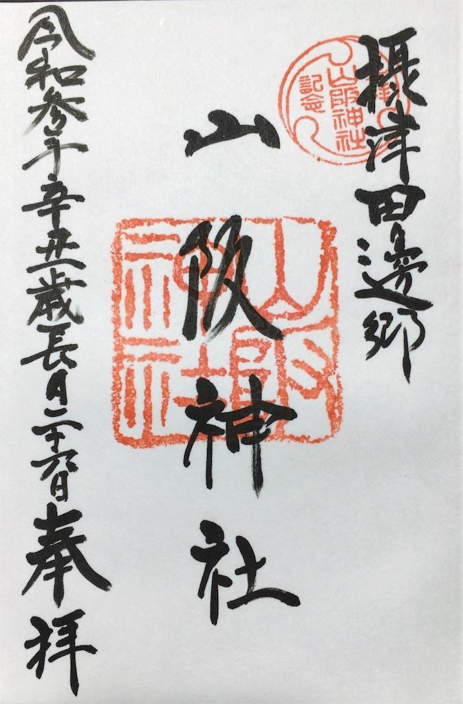 f:id:minghuabj:20210927000141j:image