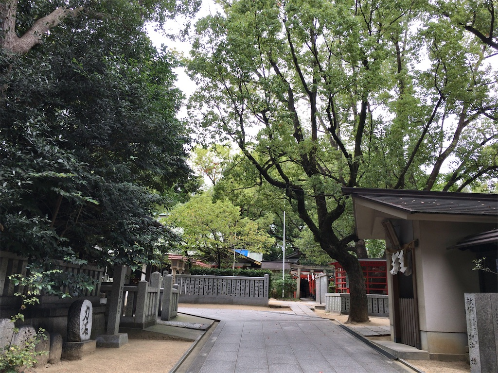 f:id:minghuabj:20210927125028j:image