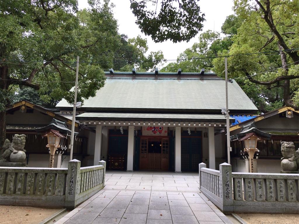 f:id:minghuabj:20210927125033j:image