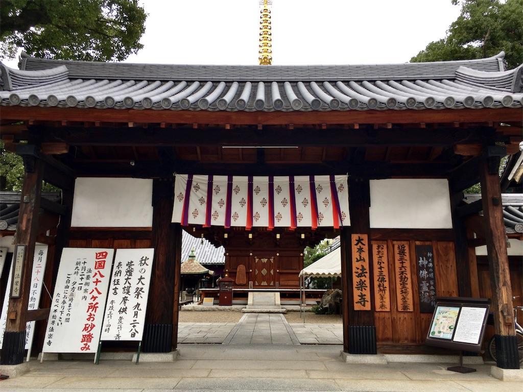 f:id:minghuabj:20211002220459j:image