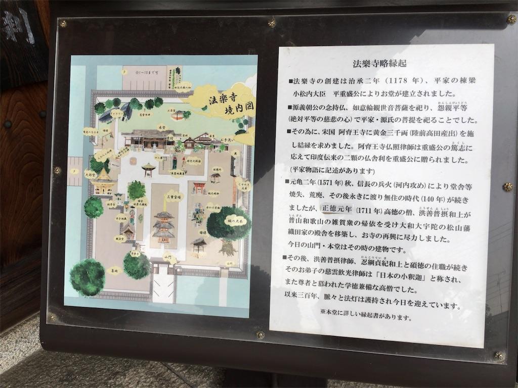f:id:minghuabj:20211002220633j:image