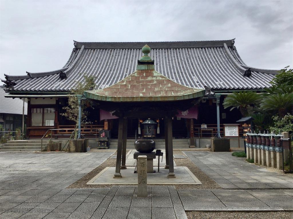 f:id:minghuabj:20211002220717j:image