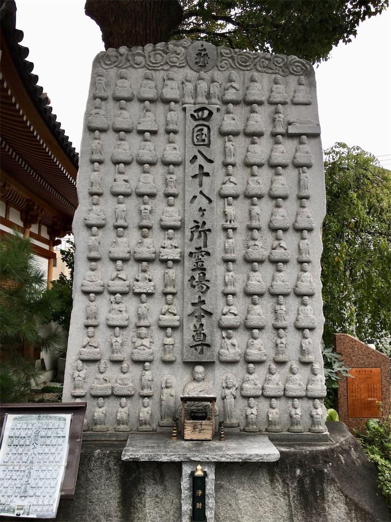 f:id:minghuabj:20211002221053j:image