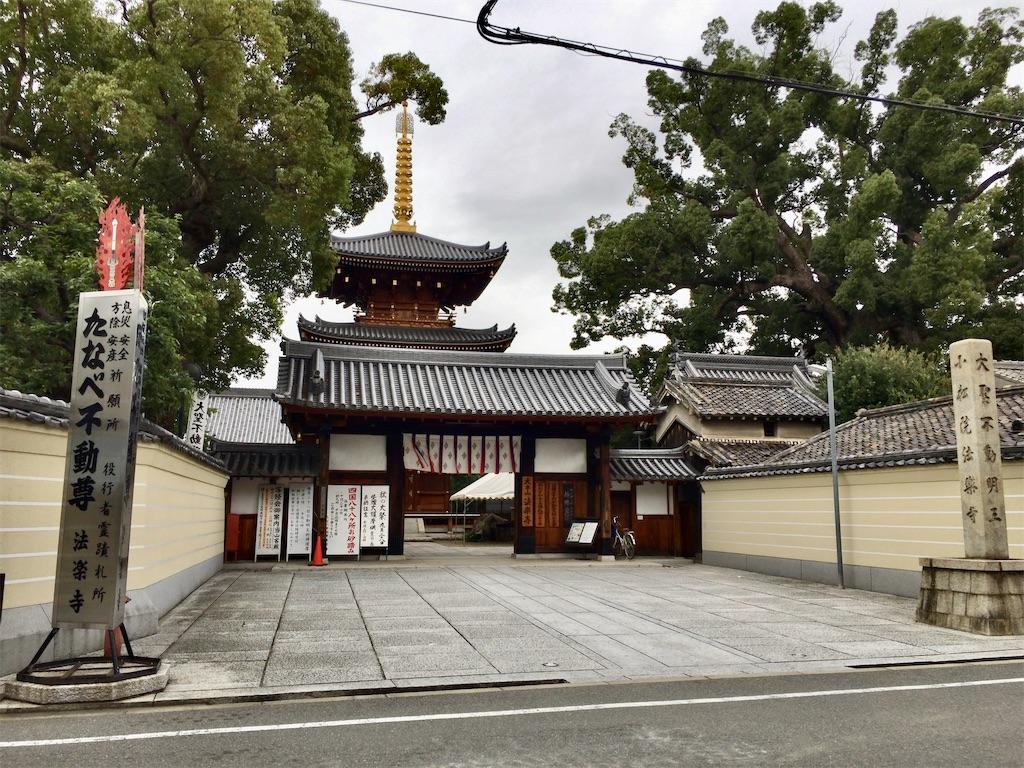 f:id:minghuabj:20211002221156j:image