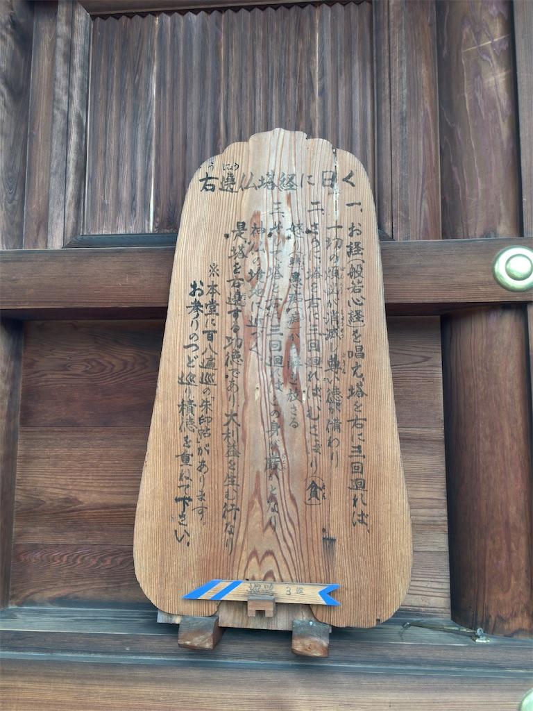 f:id:minghuabj:20211002221221j:image
