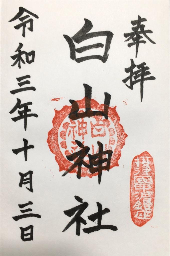 f:id:minghuabj:20211006235848j:image