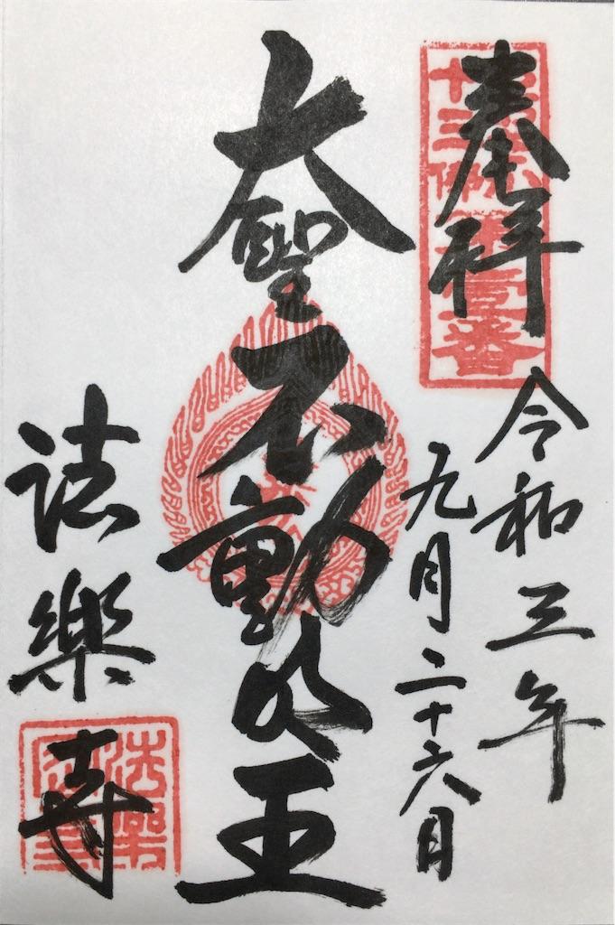 f:id:minghuabj:20211015074611j:image