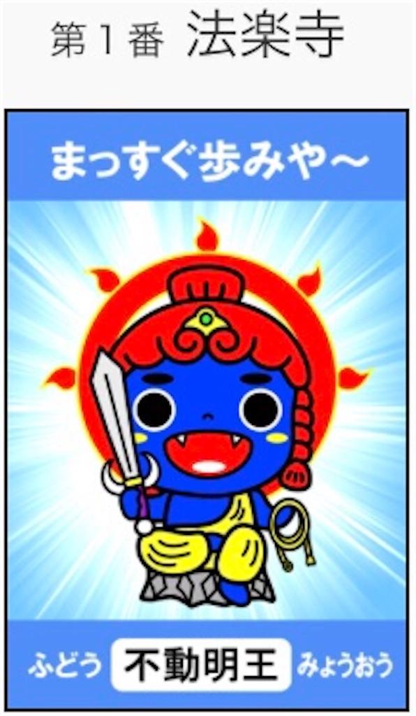 f:id:minghuabj:20211015074613j:image