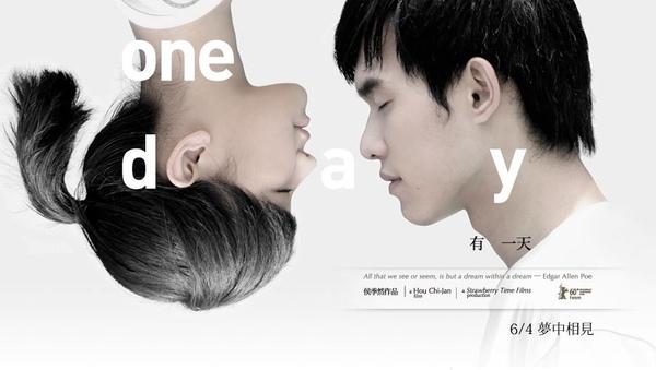 f:id:mingmei2046:20100615211145j:plain