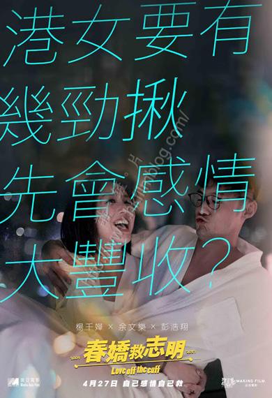 f:id:mingmei2046:20170308104531j:plain