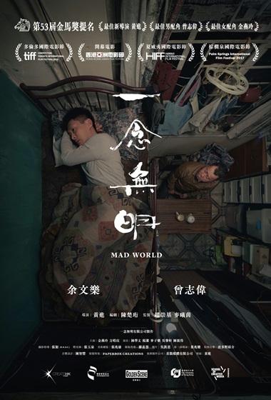 f:id:mingmei2046:20170309130055j:plain