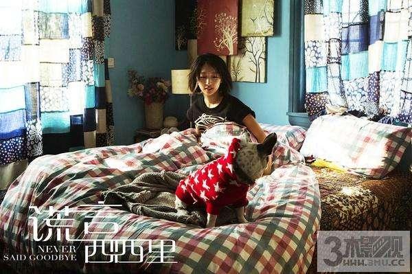 f:id:mingmei2046:20170511180745j:plain