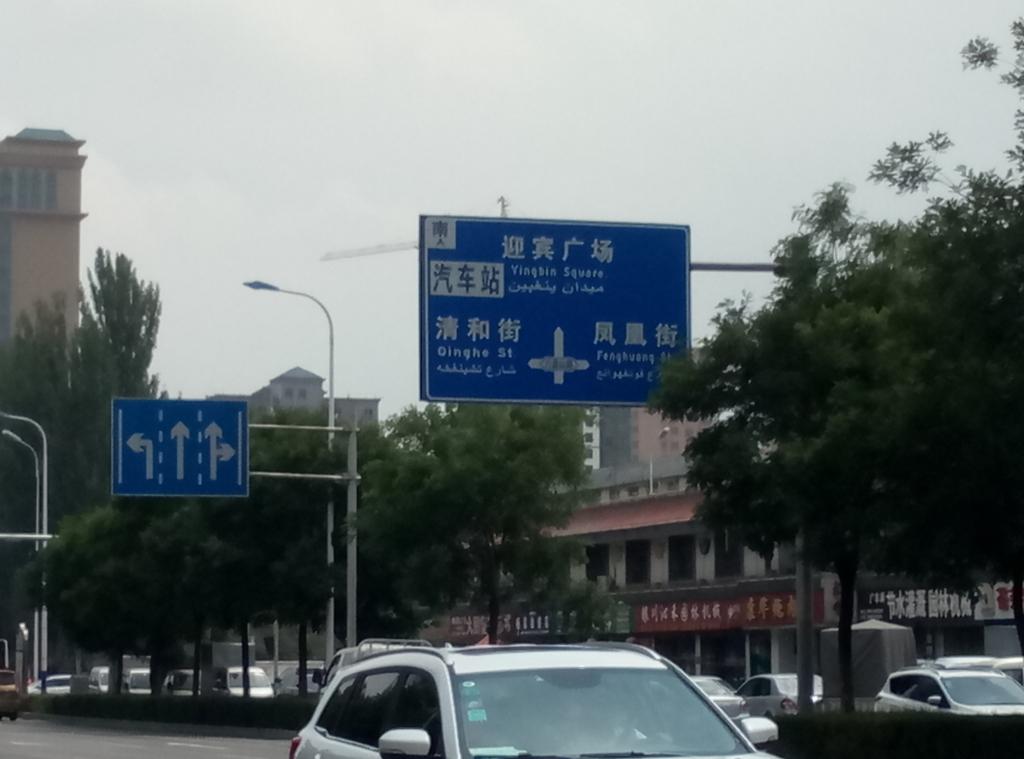f:id:mingmei2046:20170605141441j:plain