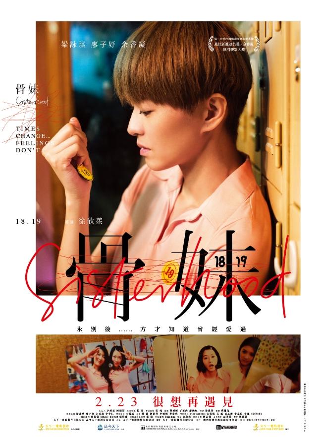 f:id:mingmei2046:20170710103042j:plain