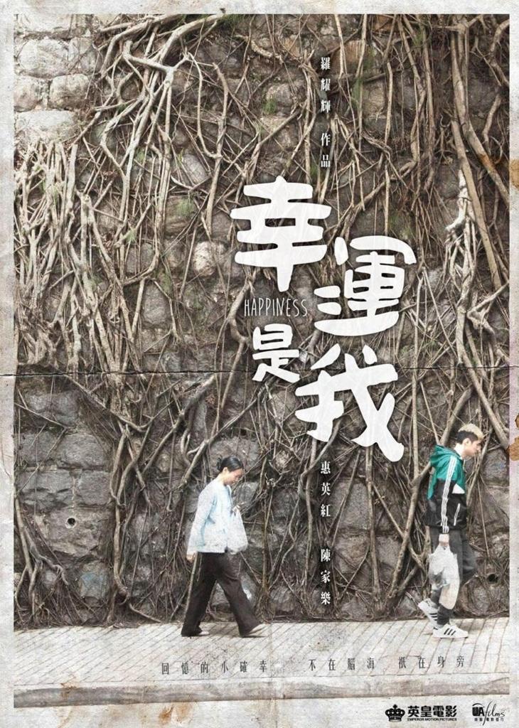 f:id:mingmei2046:20170817215416j:plain
