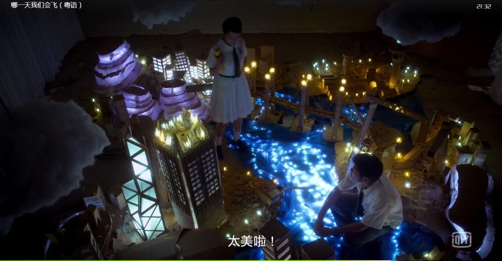 f:id:mingmei2046:20170830231716j:plain