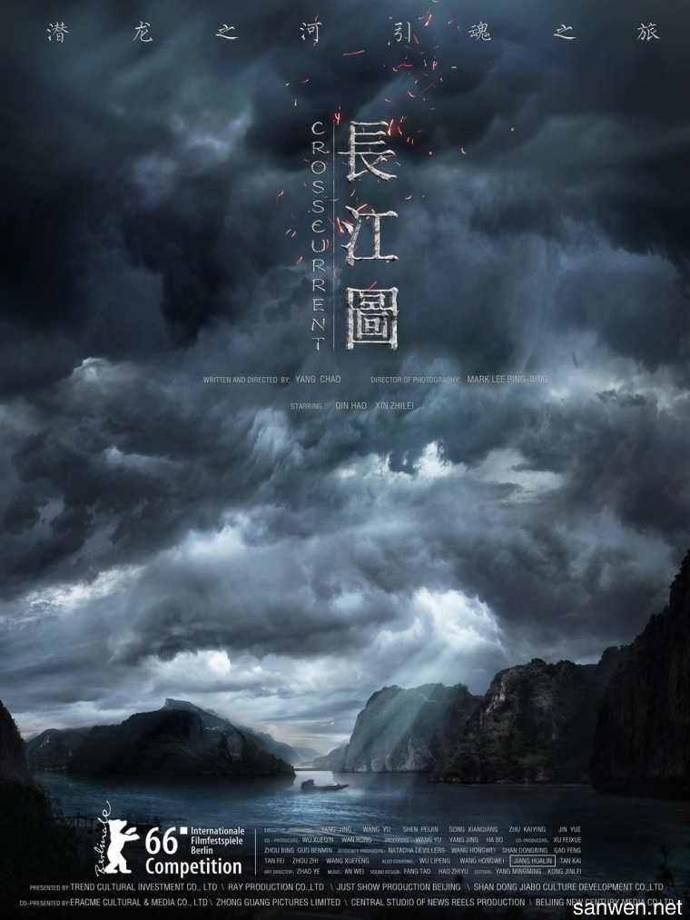 f:id:mingmei2046:20171122205422j:plain
