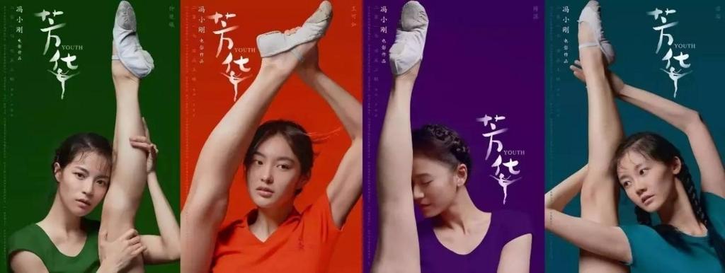 f:id:mingmei2046:20180101142926j:plain