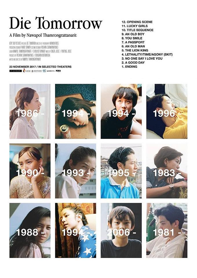 f:id:mingmei2046:20180326142951j:plain