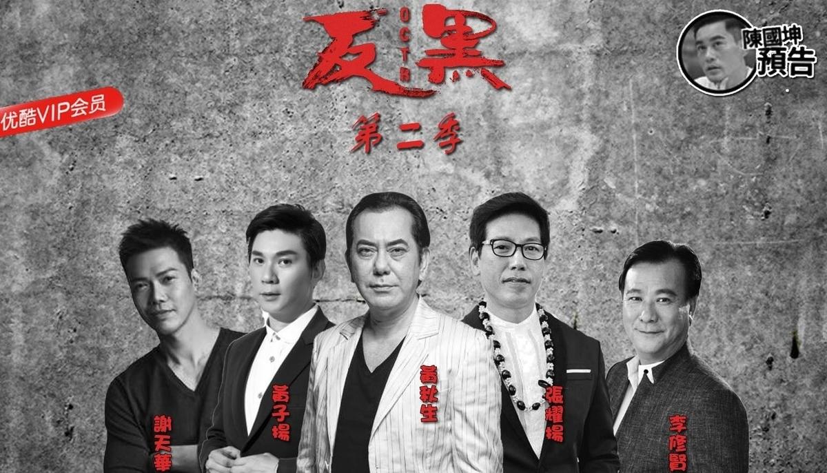 f:id:mingmei2046:20200509103248j:plain