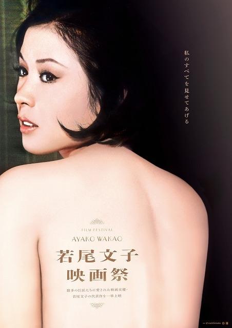 f:id:mingmei2046:20200630193452j:plain
