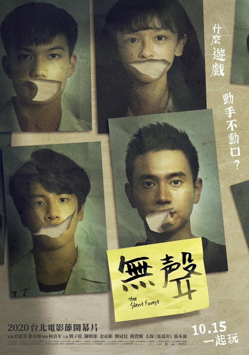 f:id:mingmei2046:20201002151604j:plain