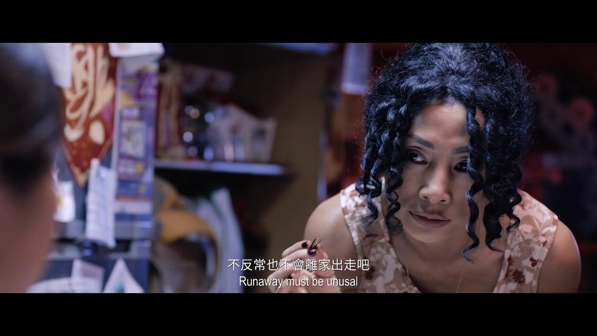 f:id:mingmei2046:20201021122812j:plain