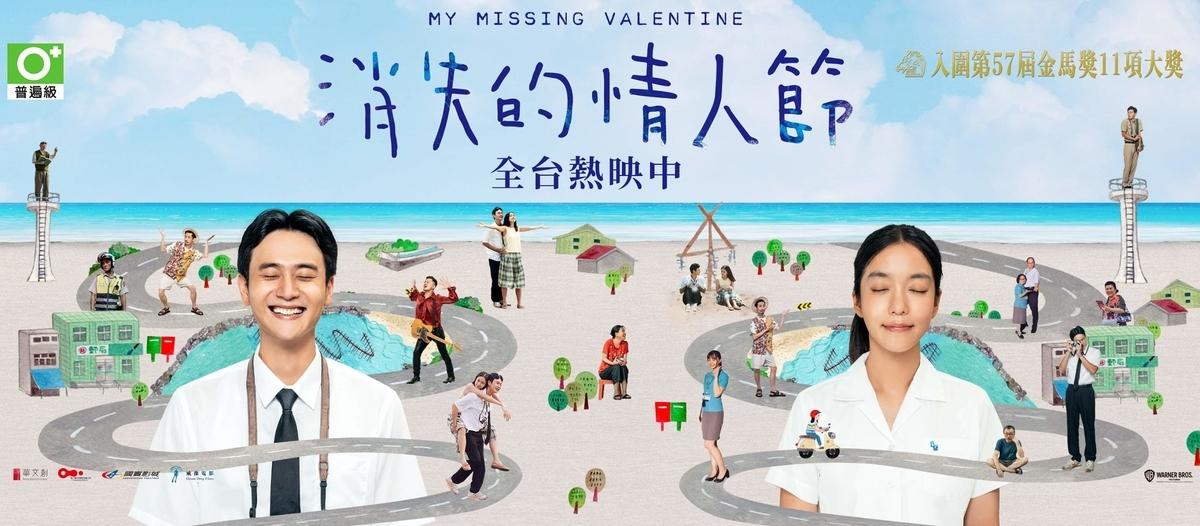 f:id:mingmei2046:20201021133327j:plain