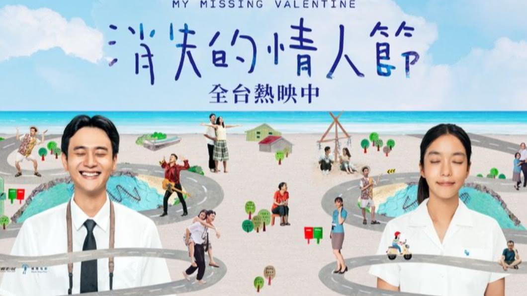 f:id:mingmei2046:20210707221813j:plain