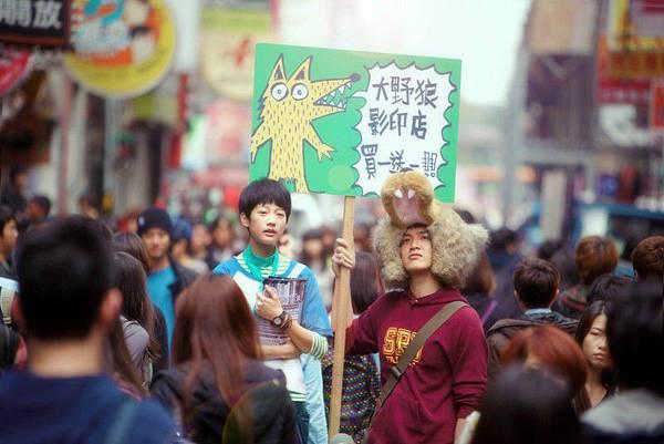 f:id:mingmei2046:20210717190035j:plain