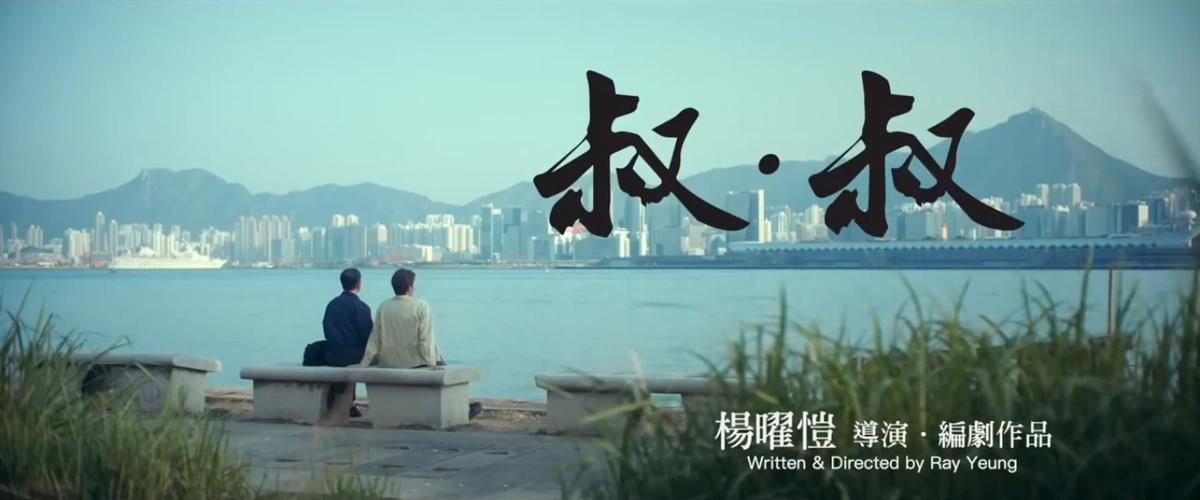 f:id:mingmei2046:20210801093250j:plain