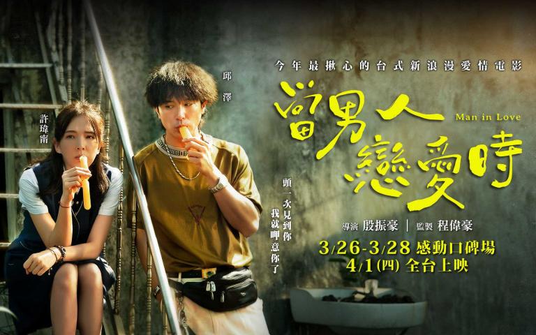 f:id:mingmei2046:20210821124713j:plain