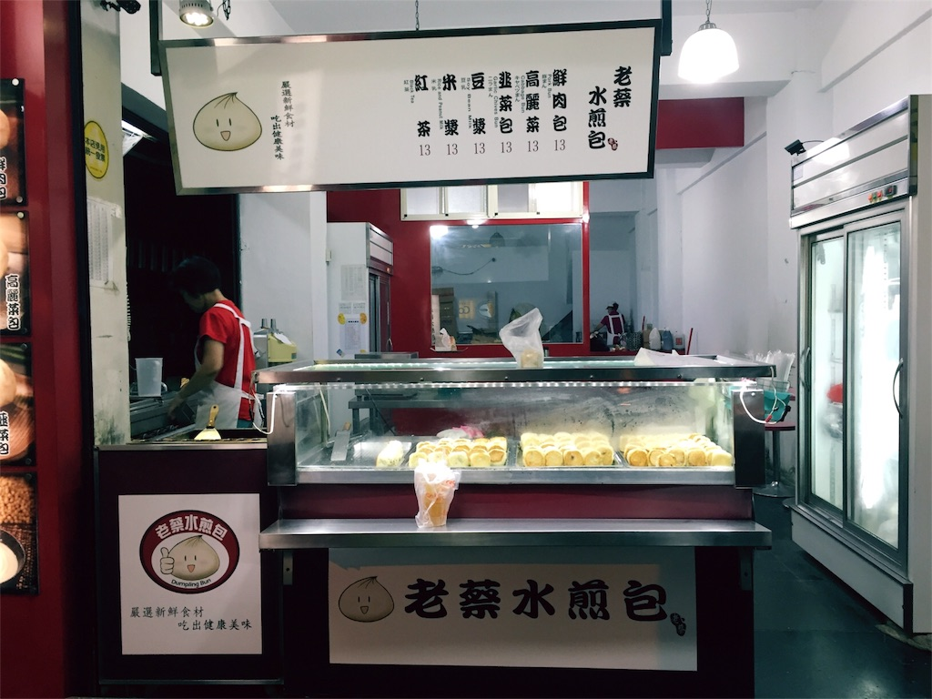 f:id:mingrixiang:20170226040721j:image