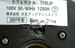 f:id:mini-mill:20170309063804j:plain