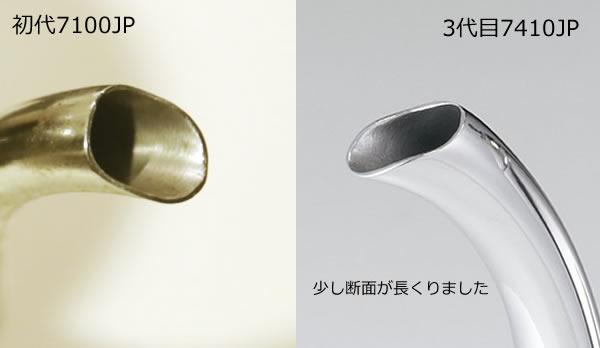 f:id:mini-mill:20170313090726j:plain
