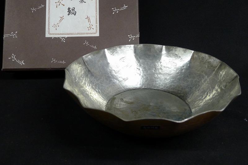 京都有次で庖丁と並ぶ人気の調理道具が打ち出しの鍋