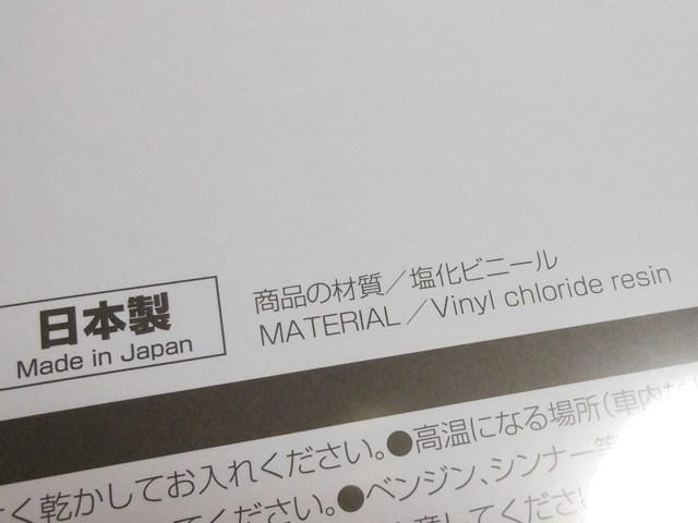 f:id:mini-mono:20160912001548j:plain
