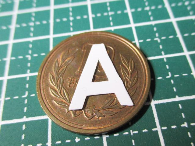 縮むプラバンを使って小さな文字を作る
