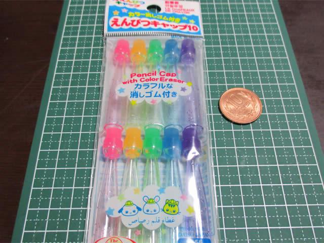 【ミニチュアフード】100円ショップの材料で話題の『指先豚汁』を作る