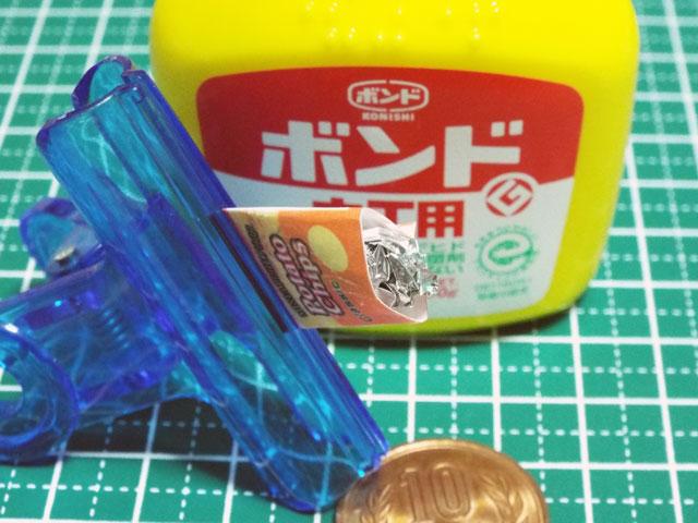 【ミニチュアフード】ポテトチップス(袋)の作り方