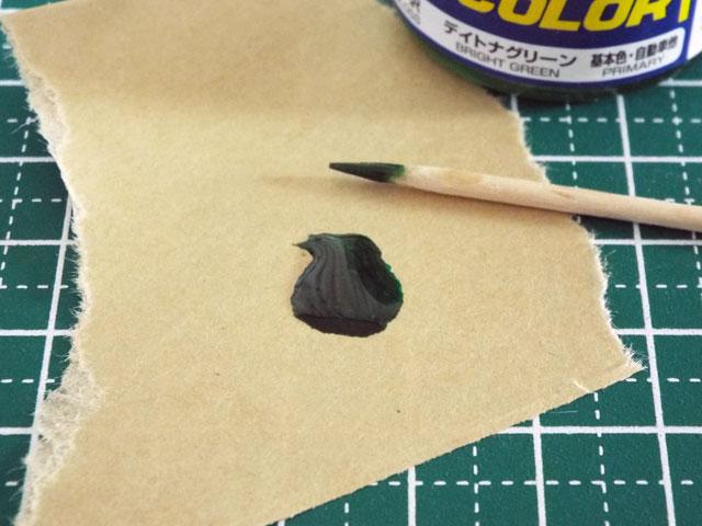 【ミニチュアフード】ワカメの作り方