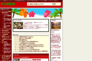 ドールハウス&ミニチュア販売ショップ 『ミニ厨房庵』