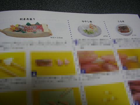 和食好きには必携!書評:『ドールハウスのミニチュア小物 和物の本』