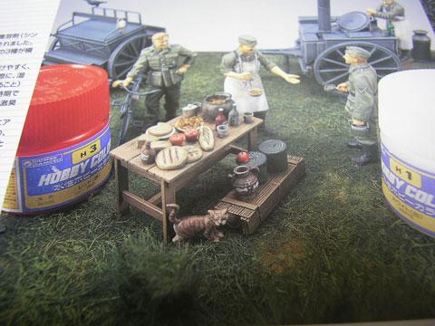 模型塗装の入門書! 書評:『カンペキ塗装ガイドDX』