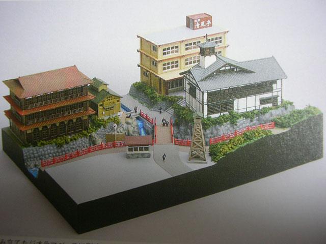ミニチュア建物が満載!書評:『ジオラマコレクション完全マニュアル3』