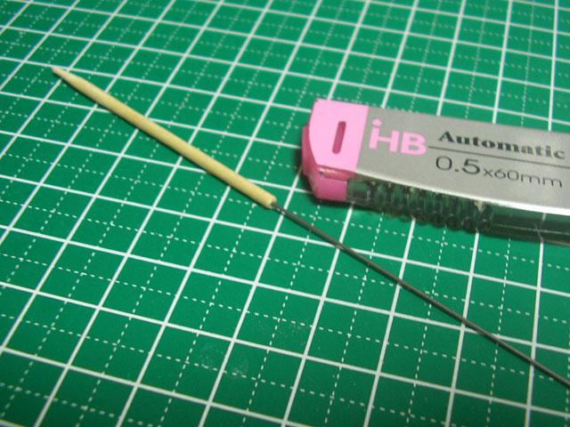 【ミニチュア小物】鉛筆の作り方