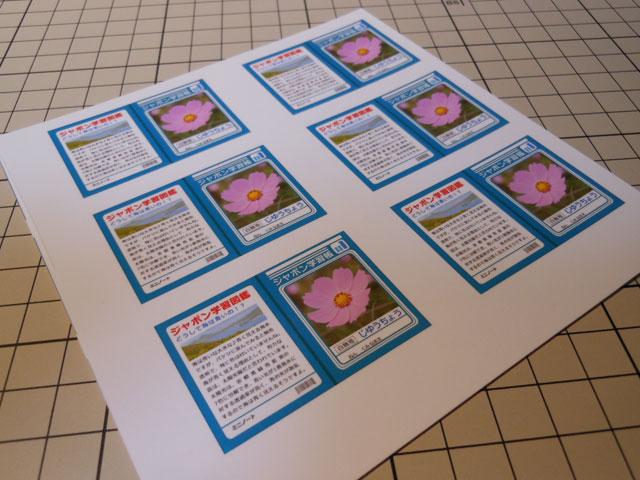 【ミニチュア小物】ノートの作り方