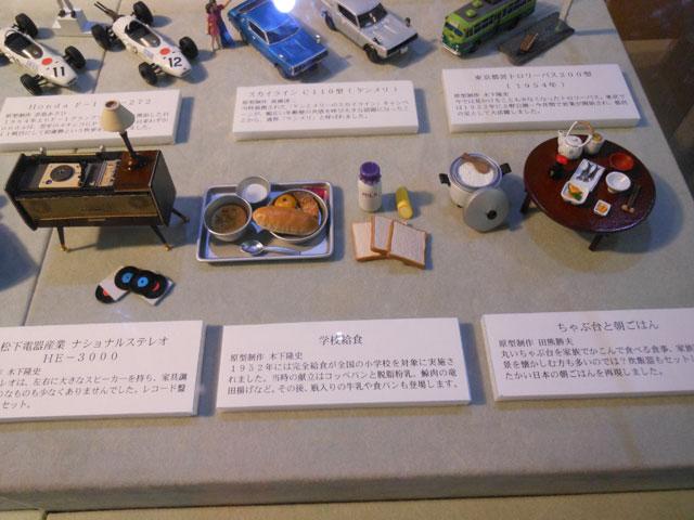 ミニチュアの聖地!グリコのオマケが堪能できる「江崎記念館」