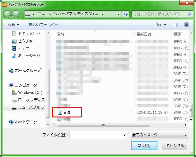 テプラでミニチュアラベルを印刷する(専用ソフトSPC10の使い方)