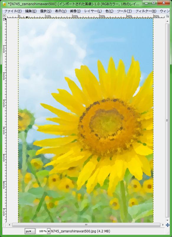 【GIMP講座】カラー写真をキャンバスに描いた油絵風に変える